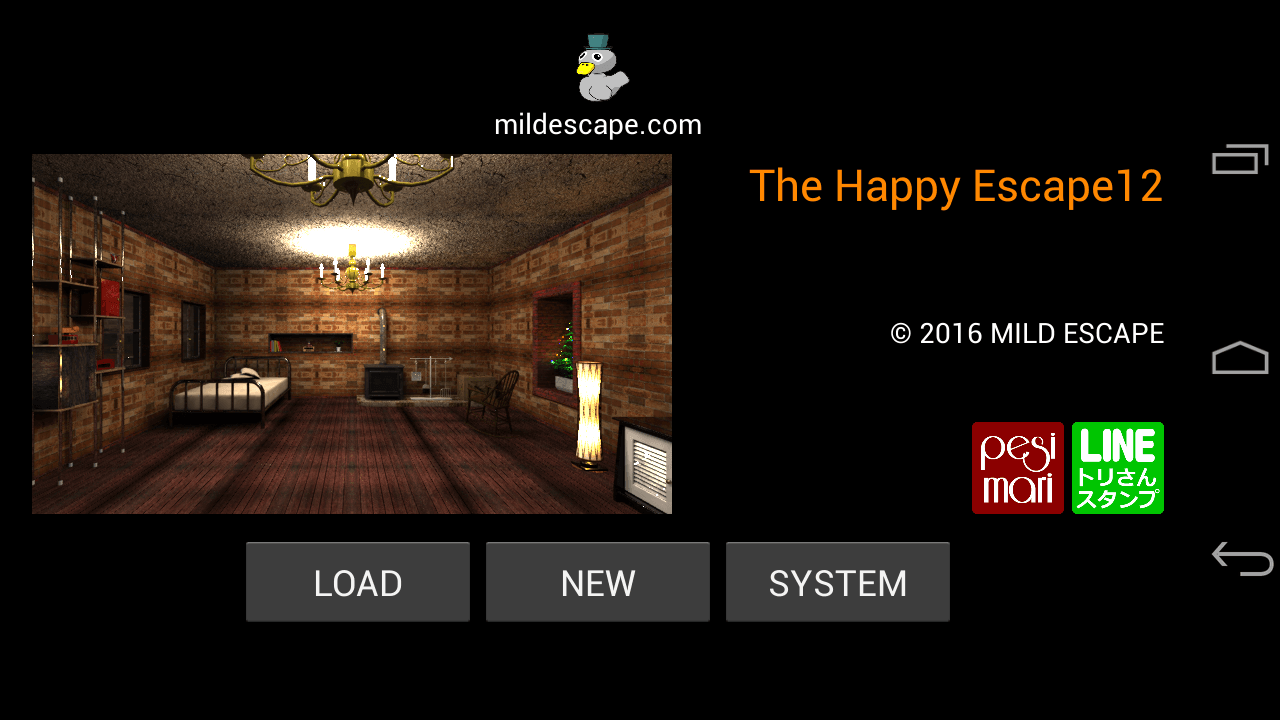 The Happy Escape12- screenshot