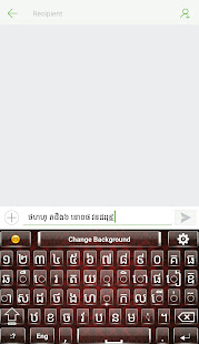 Download Khmer English Keyboard For PC Windows and Mac apk screenshot 3