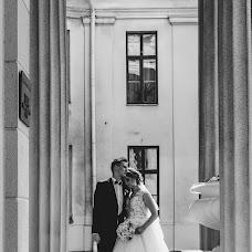 Wedding photographer Andrey Apolayko (Apollon). Photo of 13.08.2018