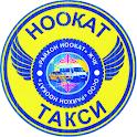 Ноокат Такси icon