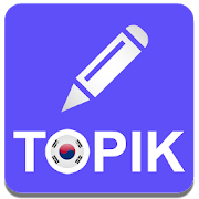Topik Writing