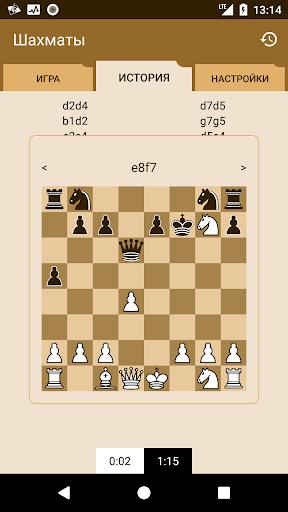 Chess & Checkers 5.1 screenshots 6