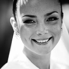 Wedding photographer Yudzhyn Balynets (esstet). Photo of 16.04.2016