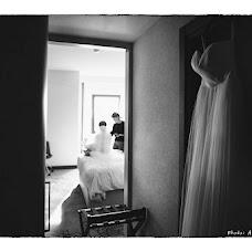 Wedding photographer Aleksandr Arkhipov (Arhipov). Photo of 05.03.2015