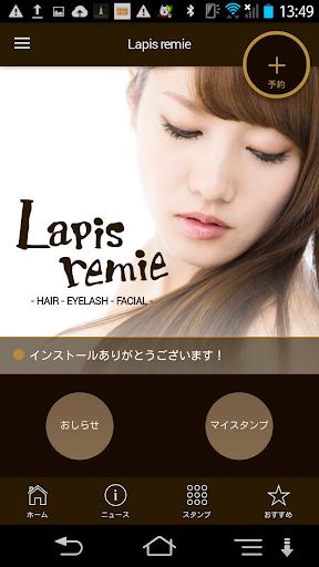 美容室 Lapisremie(ラピスレミィ)