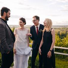 Wedding photographer Anya Lipman (lipmandarin). Photo of 24.05.2018