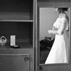 Wedding photographer Tanya Romashkina (RomashkaT). Photo of 25.03.2018