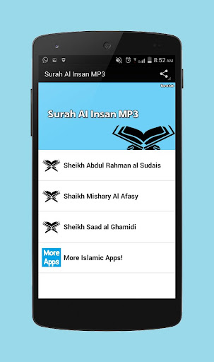 Surah Al Insan MP3