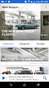 BMW Museum- screenshot thumbnail