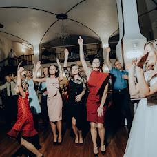 Wedding photographer Yana Arban (ToffYa). Photo of 01.10.2018