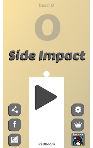 側面衝撃 - Side Impact