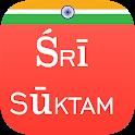 The Study Of The Shri Suktam icon