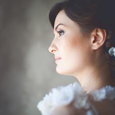 Wedding photographer Maksim Kolpakov (kolpakovmaksim). Photo of 13.05.2015