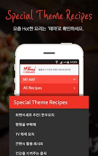 All About Food - 홈플러스 레시피 요리- screenshot thumbnail