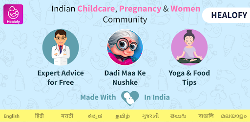 Indian Women, Pregnancy & Childcare Community - Apps on Google Play