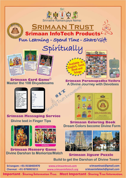 Photo: Srimaan InfoTech Pamphlet