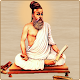 Download Chithira Thirukkural For PC Windows and Mac