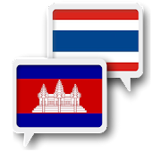 Khmer Thai Translate