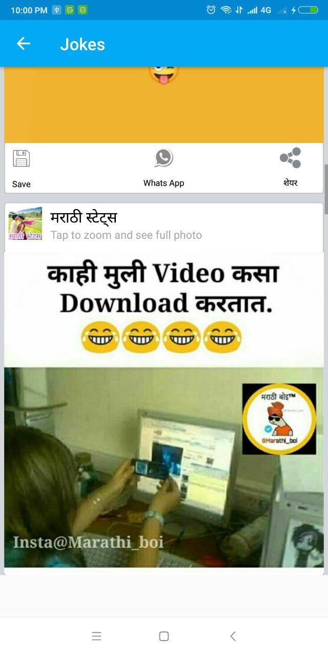 New Marathi Status-Dp,Jokes,Images,Video,Sms,Photo v1 3 2 For