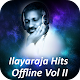 Ilayaraja Melody Offline Songs Vol 2 Tamil for PC-Windows 7,8,10 and Mac