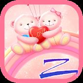 Bear Theme - ZERO Launcher