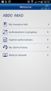 Al-Nisr Medical Insurance- screenshot thumbnail