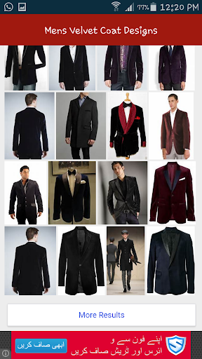 Men Velvet Coat Designs