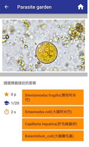 Parasite garden 1.3.1 screenshots 1