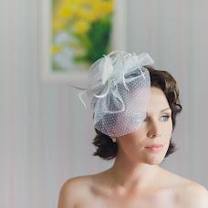 Wedding photographer Evgeniy Konakov (Soulkiss). Photo of 19.08.2014