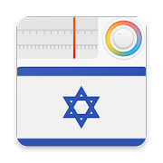 Israel Radio Stations Online - Israel FM AM Music