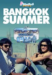 Bangkok Summer