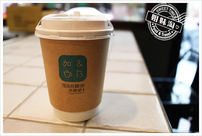 加&b咖啡外帶吧 -高雄明誠店
