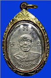 @@@หลวงปู่ทิม ผูกพัทธ (นิยม) สวยเดิมๆ!!!@@@