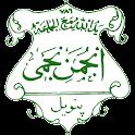 Panvel Jamaat App icon