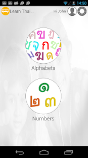 Learn Thai writing- screenshot thumbnail