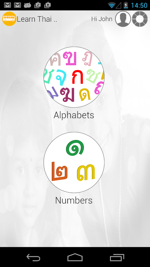 Learn Thai writing- screenshot