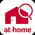 アットホーム(at home)-マンション・アパートなどの賃貸・不動産・お部屋探しアプリ download