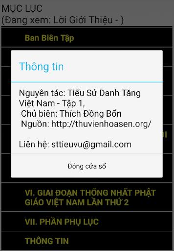 Tiu1ec3u su1eed Danh Tu0103ng Viu1ec7t Nam 1  screenshots 2