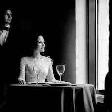 Wedding photographer Vitaliy Krylatov (shoroh). Photo of 03.06.2018