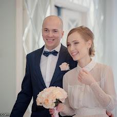 Wedding photographer Yuliya Karaulova (juliamolko). Photo of 18.04.2015