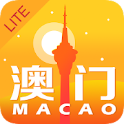 Macao Travel Guide Free
