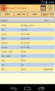 Astrosoft Bengali Panchang screenshot