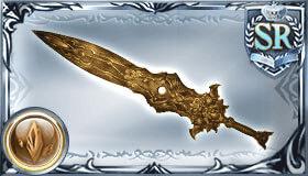 黄の依代の剣