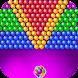 バブルシューター-Bubble shooter