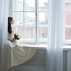 Wedding photographer Katya Kricha (Kricha). Photo of 07.11.2016