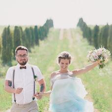 Wedding photographer Eduard Bugaev (EdBugaev). Photo of 01.08.2017