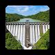 Reservoir Engineering Download on Windows