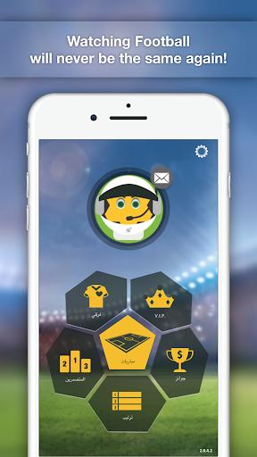 Sportimo 2.2.8 screenshots 1