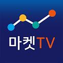 마켓 TV icon
