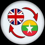 English Burmese Translate